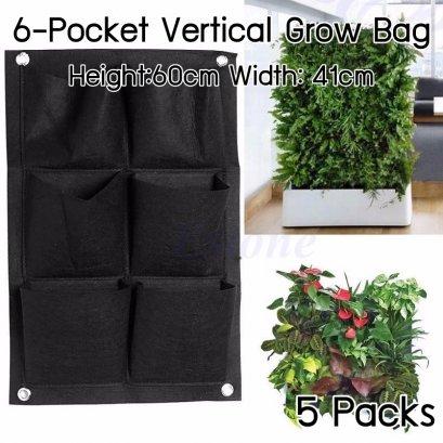 แพ็ค 5! 6-ช่อง ถุงปลูกต้นไม้ Pocket Grow Bag แบบแขวน (แนวตั้ง) สำหรับการปลูกต้นไม้ สูง 60cm กว้าง 41cm ใช้ได้ทั้งภายในและภายนอก 5 packs 6-Pockets Vertical Wall Garden Planter Grow Bag for Flower Vegetable for Indoor/Outdoor  Height 60cm Width 41cm