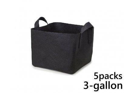 แพ็ค 5! ถุงปลูกต้นไม้แบบผ้า ขนาด 3แกลลอน ทรงสี่เหลี่ยม สูง 20ซม Smart Grow Bag 3-Gallon - Fabric Pot Square Shaped