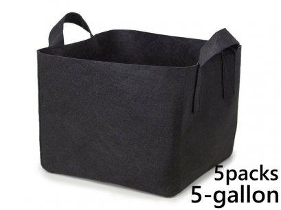 แพ็ค 5! ถุงปลูกต้นไม้แบบผ้า ขนาด 5แกลลอน ทรงสี่เหลี่ยม สูง 25ซม Smart Grow Bag 5-Gallon - Fabric Pot Square Shaped