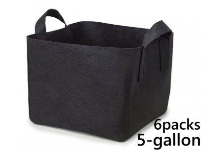 แพ็ค 6! ถุงปลูกต้นไม้แบบผ้า ขนาด 5แกลลอน ทรงสี่เหลี่ยม สูง 25ซม Smart Grow Bag 5-Gallon - Fabric Pot Square Shaped