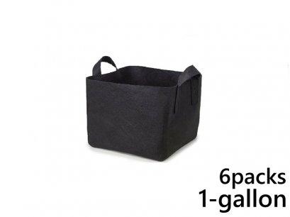 แพ็ค 6! ถุงปลูกต้นไม้แบบผ้า ขนาด 1แกลลอน ทรงสี่เหลี่ยม สูง 15ซม Smart Grow Bag 1-Gallon - Fabric Pot Square Shaped