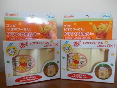 ที่จับกล่องนม Combi Pooh Bear