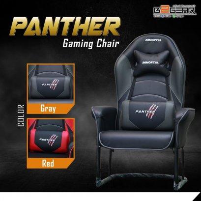 เก้าอี้แข่งเกมส์ปรับนอน
