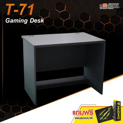 Gaming Desk T-71