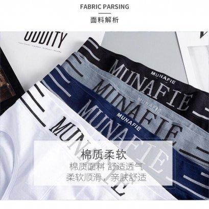 Celana dalam Pria Munafie Import