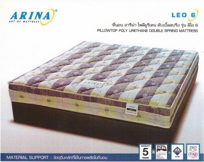 Arina Leo 6