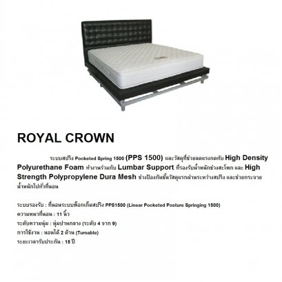 Slumberland Royal Crown PPS1500