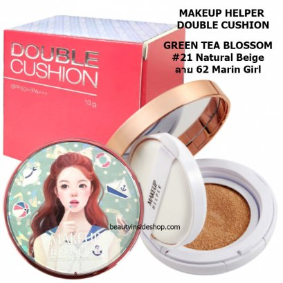 แป้งคูชั่น MAKEUP HELPER DOUBLE CUSHION CALENDULA BLOSSOM #21 Natural Beige ลาย 62 Marin Girl 13g.