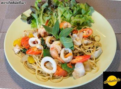 สปาเก็ตตี้ผัดขี้เมาทะเล-Spicy Spaghetti Seafood
