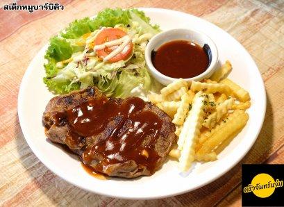 สเต็กหมูบาร์บิคิว-BBQ Pork Steak