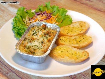 หอยลายอบชีส-Baked Clams with Cheese