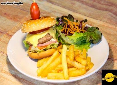 เบอร์เกอร์หมูชีสเฟรนฟราย-ฺPork Cheese burger With French fries