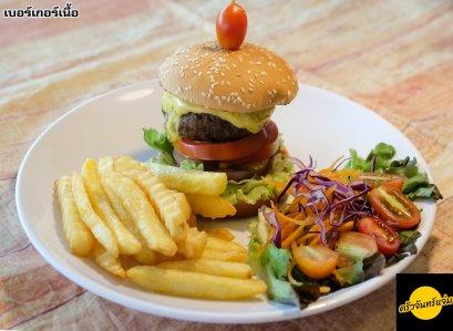 เบอร์เกอร์เนื้อชีสเฟรนฟราย-ฺBeef Cheese burger With French fries