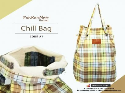 Pahkahmah Chill BaG