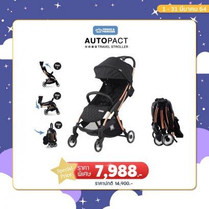 รถเข็นเด็กพับได้ กางอัตโนมัติ AUTOPACT – Prince&Princess