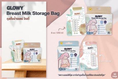 GLOWY Breast Milk Storage Bag ถุงเก็บน้ำนมแม่ โกลวี่