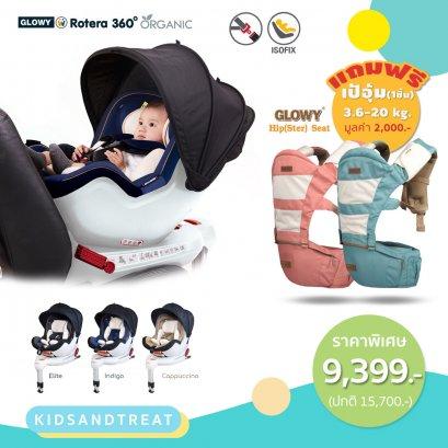 คาร์ซีท GLOWY-W รุ่น  Rotera 360° Canopy Organic แถมฟรี! เป้อุ้มเด็ก