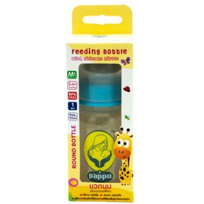4 Oz Round shape bottle
