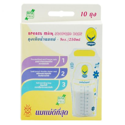 Breast milk storage bags 10