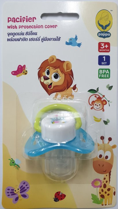 Pacifier with protection cover