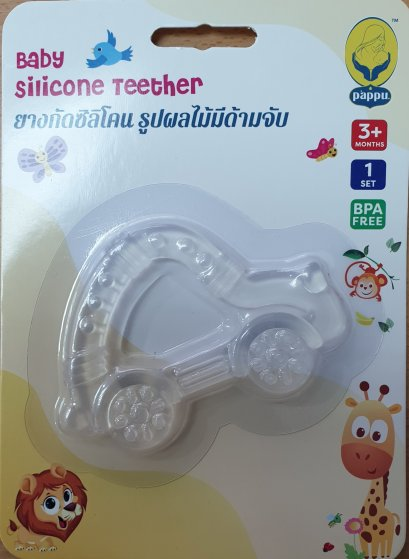 Silicone water filled teether