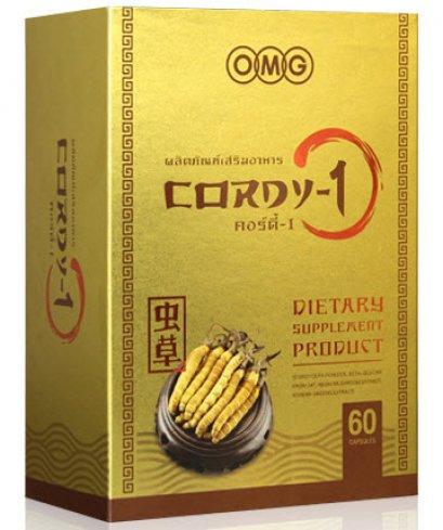 Cordy-1 คอร์ดี้วัน