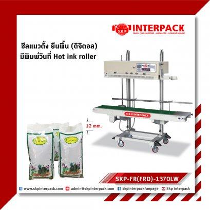 SKP-FR(FRD)-1370LW  Vertical Band Sealer