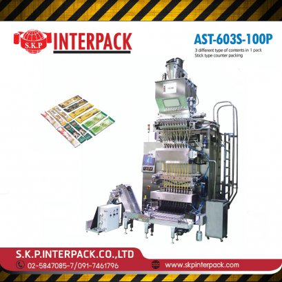3 different type of contents in 1 pack stick type counter packing