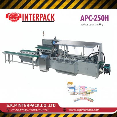 Various carton packing