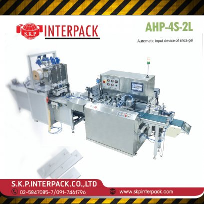 Automatic input device of silica gel