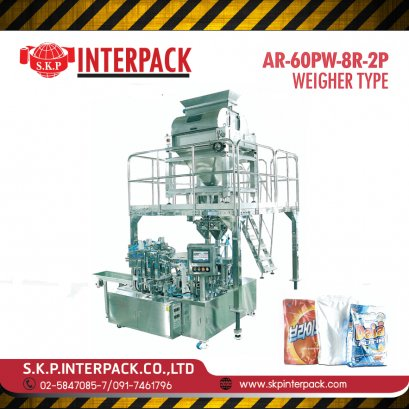 Weigher Type
