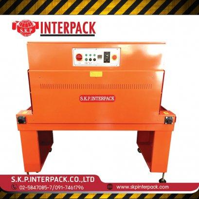 Shrink Tunnel Machine  SM – 5030