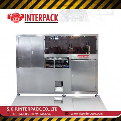 Fully Automatic Outerbag Packaging System(copy)