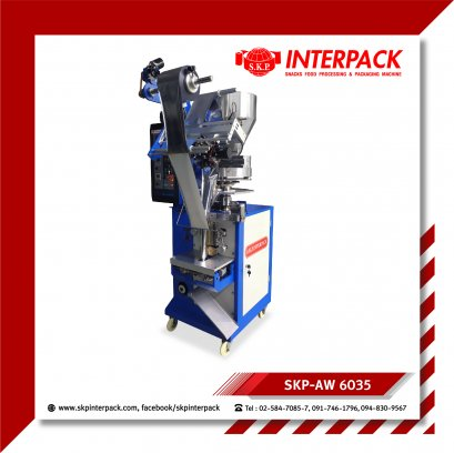Vertical Packaging Machine   AW6035-SR