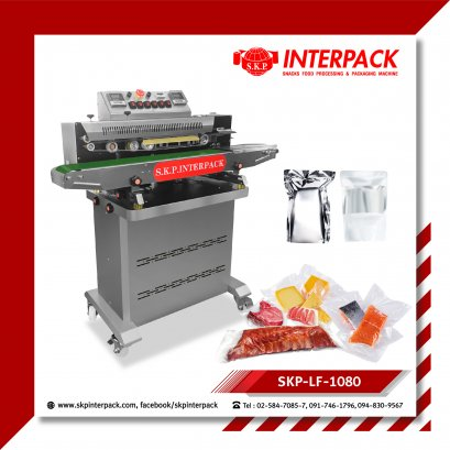 Small multifunctional continuous vacuum  pumping/inflating packing machine