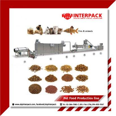 ไลน์ผลิตอาหารสัตว์