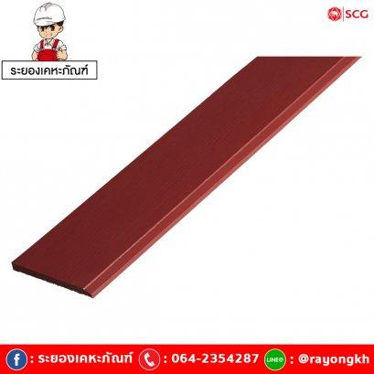 ไม้เชิงชาย เอสซีจี ขนาด 15x400x1.6 ซม. สีโอ๊คแดง