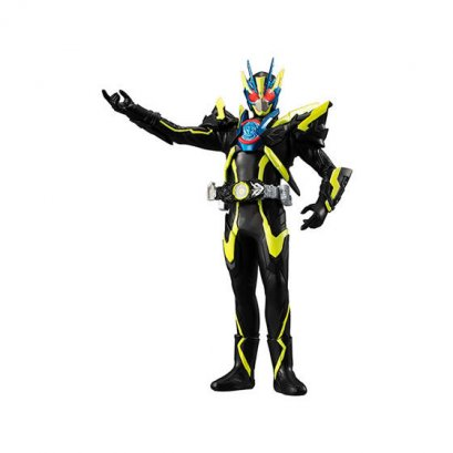 Kamen Rider Zero One Shining: HG KAMEN RIDER NEW EDITION VOL.02