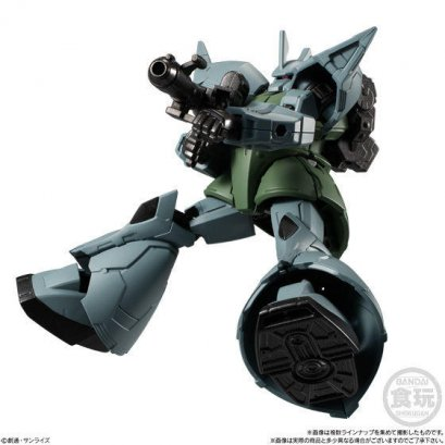 Mobile Suit Gundam G-Frame Vol.8 - MS-14A Gelgoog
