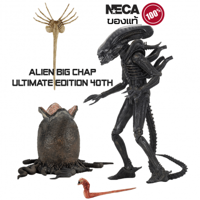 NECA Alien Ultimate 40th Anniversary Big Chap