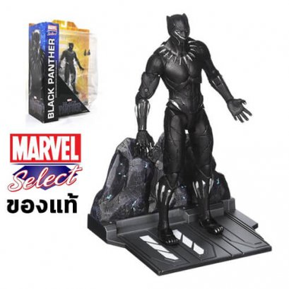 Marvel Select Black Panther Movie Action Figure