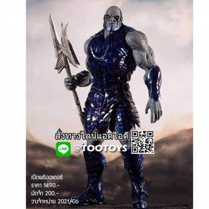 """SDCC McFarlane DC Justice League Darkseid 10"""" Action Figure"""