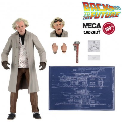"Back To The Future - 7"" Scale Action Figure - Ultimate Doc Brown"