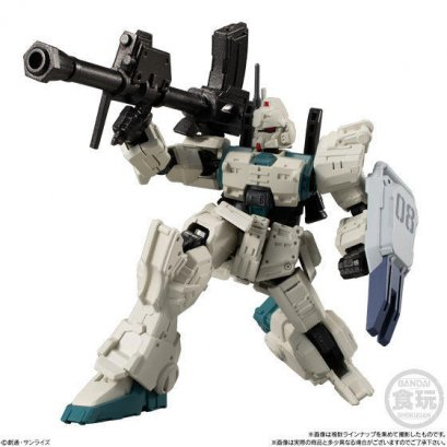 Mobile Suit Gundam G-Frame Vol.8 - RX-79[G] Gundam Ez8