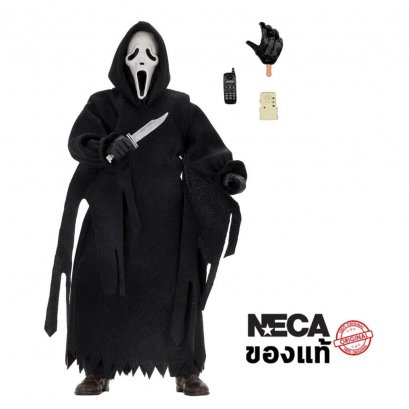 "Ghostface 8"" Clothed Action Figure - Ghostface  โมเดลจากหนัง SCREAM"