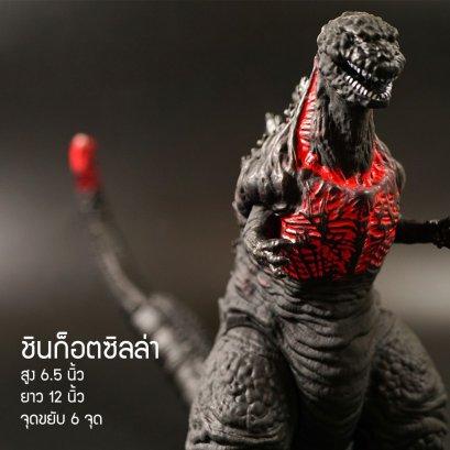 โมเดล Shin Godzilla (ซอฟไวนิลราคาไม่แพง) ขยับได้ 6 จุด