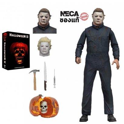 โมเดลสยองขวัญ Halloween 2 (1981) - Ultimate Michael Myers