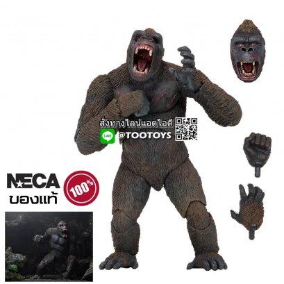 "NECA King Kong 8"" Action Figure โมเดลคิงคองเนก้าของแท้"