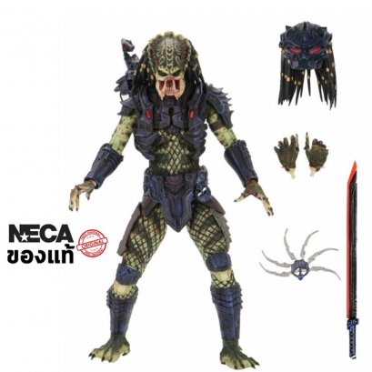 Predator 2 Ultimate Armored Lost Predator Figure [re-product]