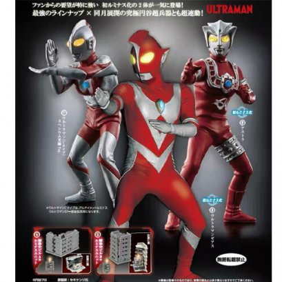 ULTIMATE LUMINOUS ULTRAMAN 15